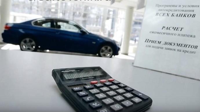 Машина в кредит на выгодных условиях